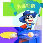 汕头网站建设
